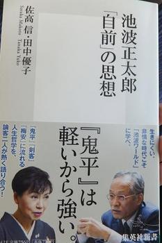 006_book.jpg